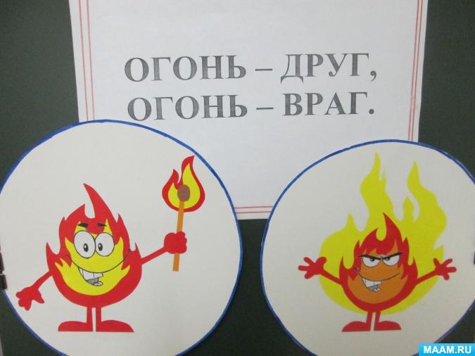 картинки об огне и пожаре огонь друг огонь враг приводит ухудшению